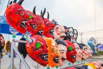 the mask Halloween