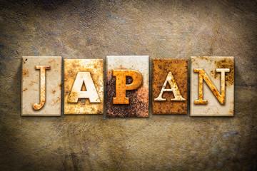 Japan Concept Letterpress Leather Theme