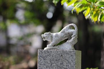 Shrine Toyosaki-jinja-Tora