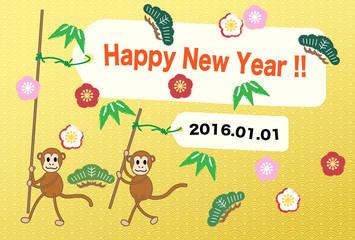 申年 年賀状 2016