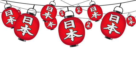 Japanese greeting on paper lantern