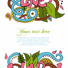 Abstract vector decorative nature background. Template frame