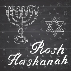 Rosh Hashanah, Shana Tova or Jewish New year Hand drawn sketch and lettering, vector illustration on chalkboard background