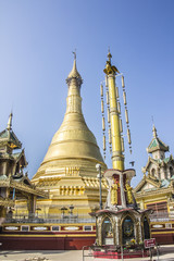 Dawei Pagoda