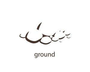 ground silhouette