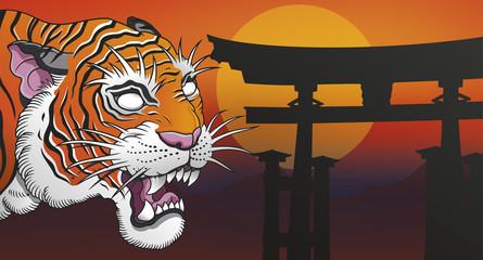 oritntal tiger landscape