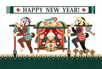 2016年申年完成年賀状テンプレート「お猿の縁起物籠屋」HAPPYNEWYEARカラフル