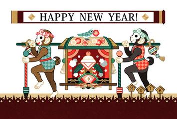 2016年申年完成年賀状テンプレート「お猿の縁起物籠屋」HAPPYNEWYEAR和風
