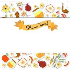 Vector collection of labels and elements for Rosh Hashanah (Jewi