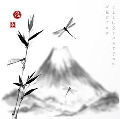 Fuji mountain, bamboo branch and dragonflies.