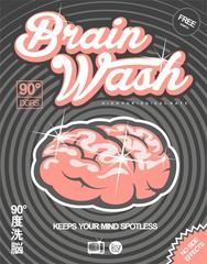 Brainwash Blax