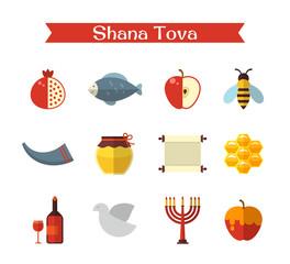 Rosh Hashanah or Shana Tova
