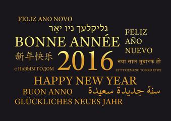 Carte de Vœux 2016 - Multi-langues