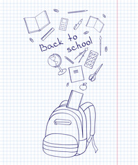 Outline of a backpack