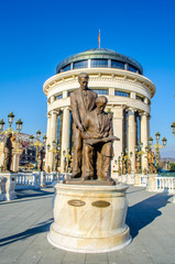 bridge leading towards the Ministry of Foreign Affairs and the Financial Police in skopje is decorated by many statues related to history of macedonia, fyrom.