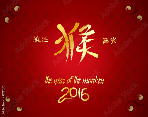 happy chinese new year 2016 year of the monkey chinese zodiac golod monkey - Chinese New Year 2016 Zodiac