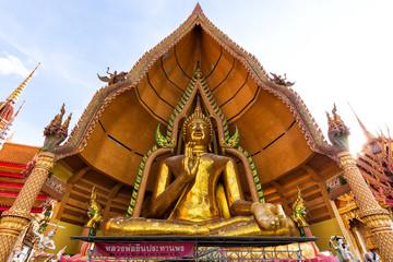 Chin Pra Tarn Porn Buddha Image