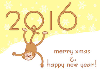 Stylized 2016 for greeting with New Year and Christmas