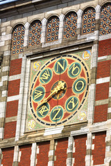beautiful detail of wall compas on Amsterdam Central Train Stati