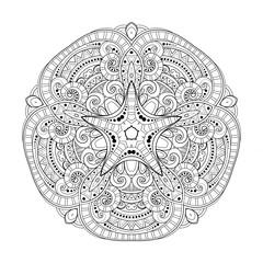 Vector Beautiful Deco Monochrome Contour Star, Patterned Design