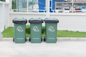 The row of green bin for green earth