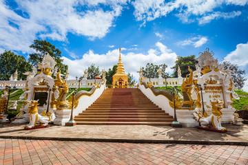 Phra That Wai Dao