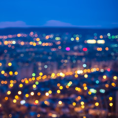 abstract bokeh city lights with horizon colorful background, clo