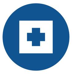 First Aid or medicine symbol vector image