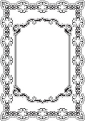 The ornate nice frame