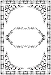 The victorian art ornate frame