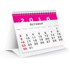 October 2016 desk calendar