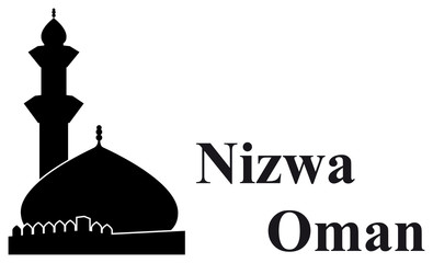 Illustration Mosque Nizwa Oman