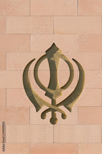 The Khanda Is The Symbol Of The Sikhs Stock Photo And Royalty Free