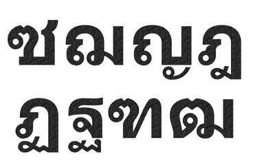 Black matrix pattern on thai character