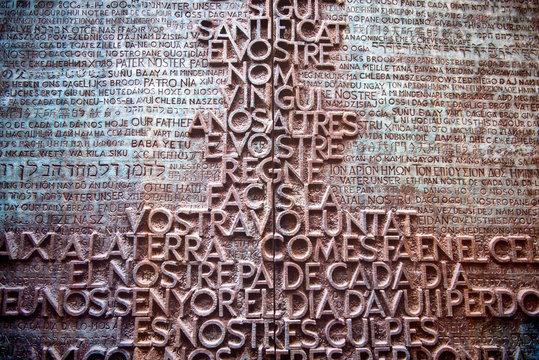 Sagrada Familia Church Lords Prayer Stone Relief