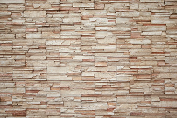 Texture of the granite stone  wall for background