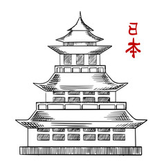 Japanese old pagoda tower sketch