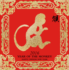 2016 is year of the monkey,Chinese calligraphy hou. translation: