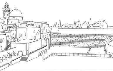 Il Muro del Pianto, Gerusalemme, Israele, disegno,