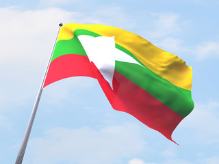 Myanmar flag flying on clear sky.