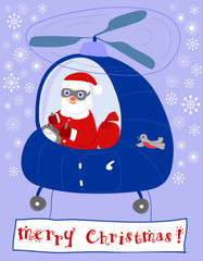 Santa flies in a helicopter and congratulates on Christmas