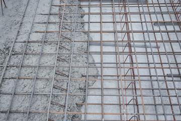Fundament, Stahlbetonplatte