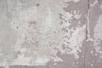 Photo of the old textures wall of the urban environment