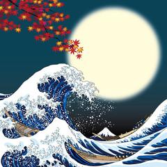 大波と満月