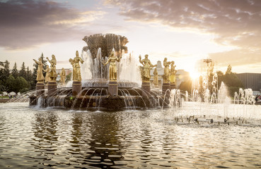 Papiers peints Fontaine Fountain of nation friendship in Moscow Russia