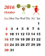 2016 Calendar. October.  Little funny people from vegetables and