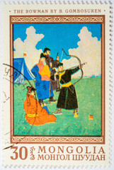 """stamp printed in Mongolia shows """"Archers"""" by B. Gombosuren, circa 1968"""