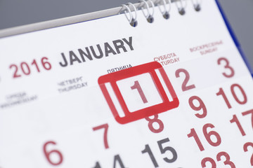 Calendar page with marked date of 1st of January 2016