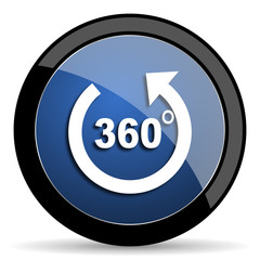 panorama blue circle glossy web icon on white background, round button for internet and mobile app