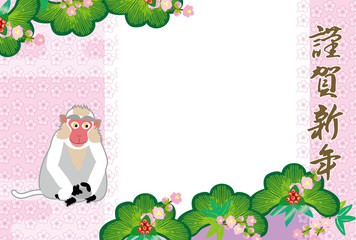 申年の猿のイラストのフォトフレーム年賀状
